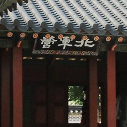 북군영 전경사진