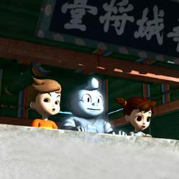 애니메이션 화성이와 친구들 같이있는 장면