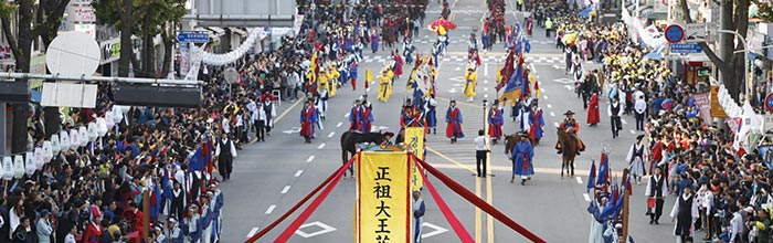 King Jeongjo Tomb Parade Reenactment 2019